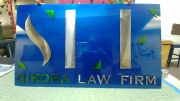 Sikora-Law-Firm-sign-B